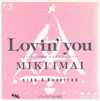 imai miki_lovin you