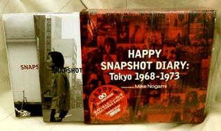 happyend_snapshot_diary