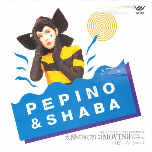 pepinoandshaba_movin