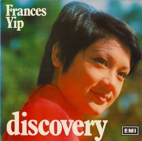 frances yip1