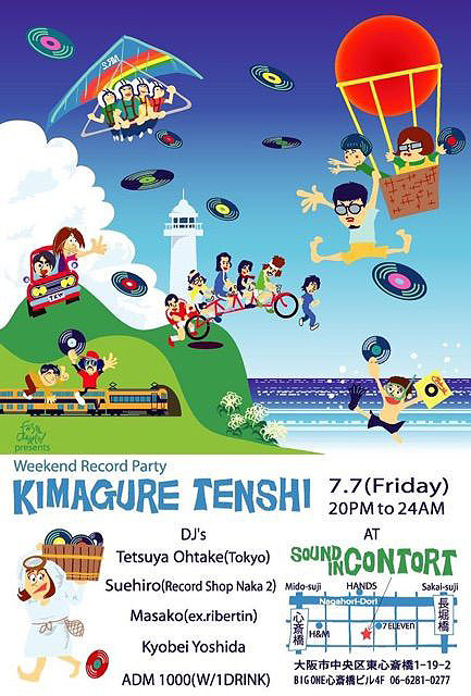 kimagure tenshi
