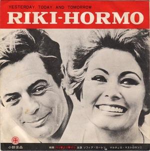 riki-hormo2