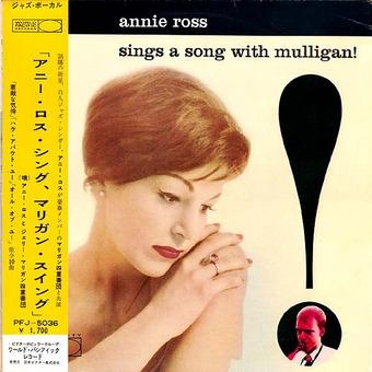 annie_ross_sings