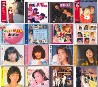idol cd 2015 10 31