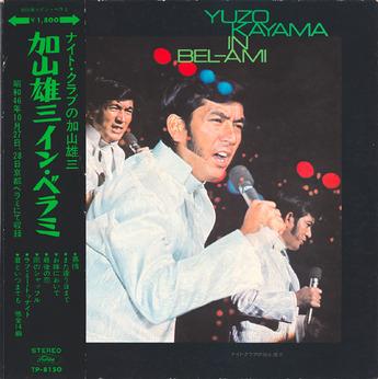 kayama yuzo1