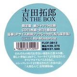 takuro_box2