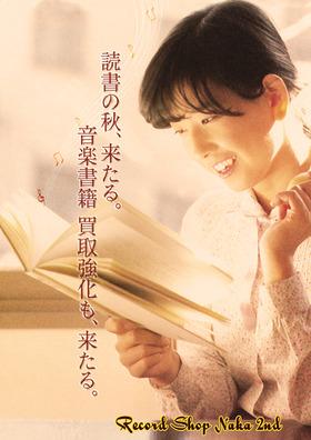 ktr_book_blg