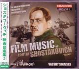 shostakovich_chandos2