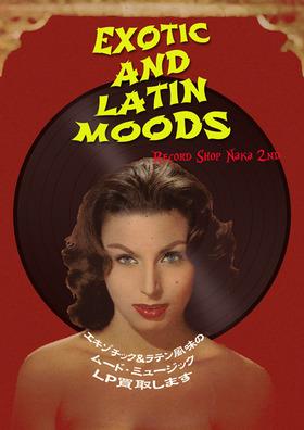 201302_latinmood_blg