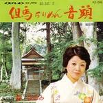 5102_hyogo_tajimachirimen