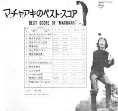machaaki_bestscore_liner