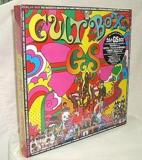cult_gsbox2