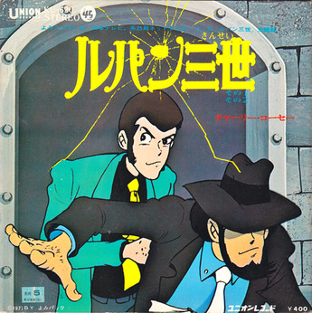 lupin_1