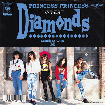 princess princess_diamonds