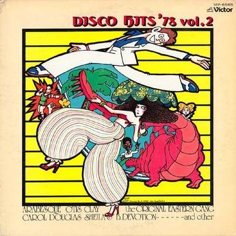 emori_disco hits'78