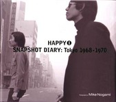 happyend_diary3