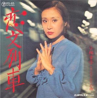 1_kobayashi sachiko