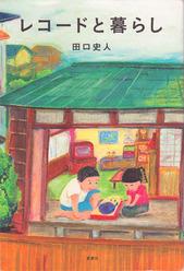 naoshima_5