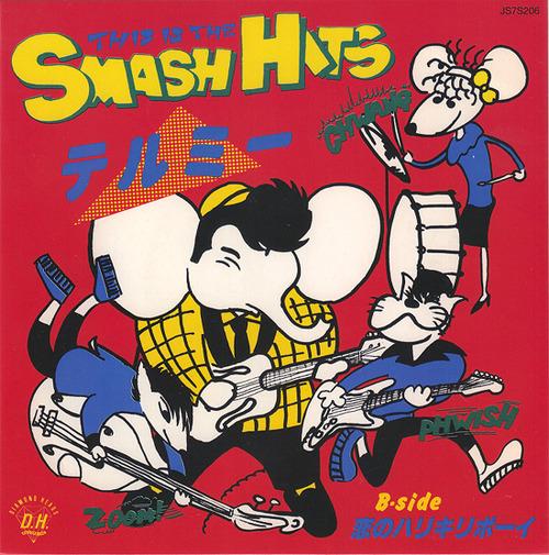 smash hits1