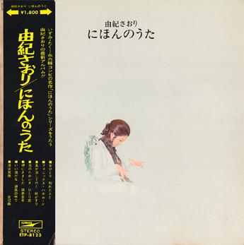10_yuki saori