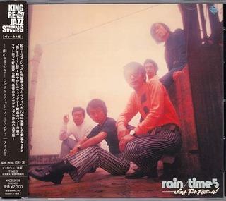 cd_time5_rain