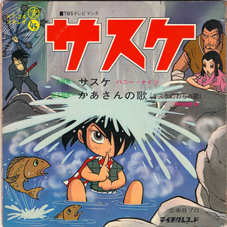 6_sasuke