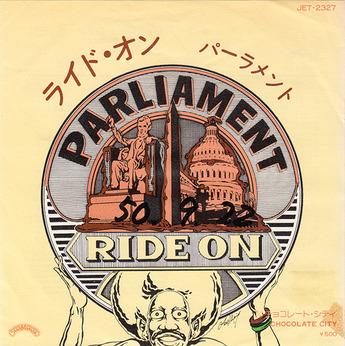 emori_parliament
