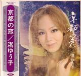 nagisa yuko