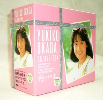 okada yukiko_1