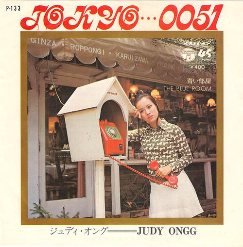 judy ongg_tokyo