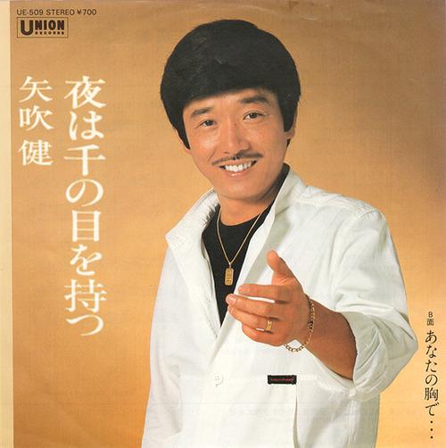 1_yabuki ken