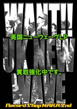 uk_new_wave_blg