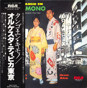 tango en kimono