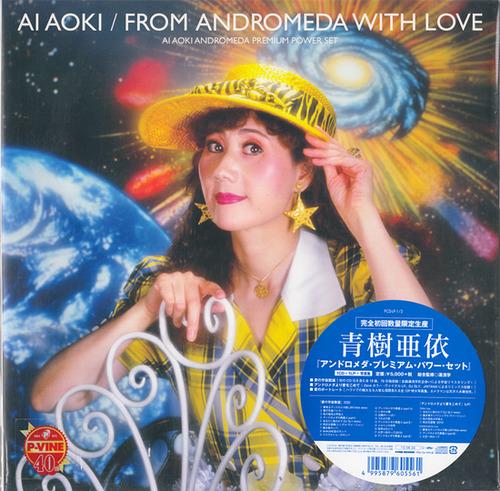 5_aoki ai