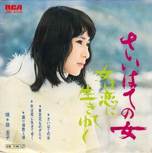 winter_fuji keiko