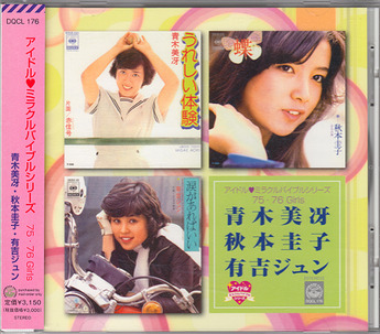 cd_idol 75