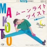 luxualy_makoto