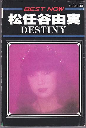 mt_destiny1