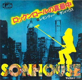 sonhouse