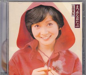 17_yoshida