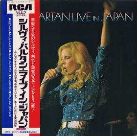 lp_vartan in japan