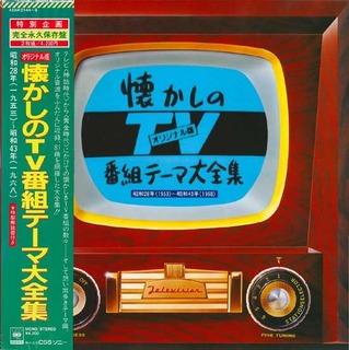 natsukashi tv_1