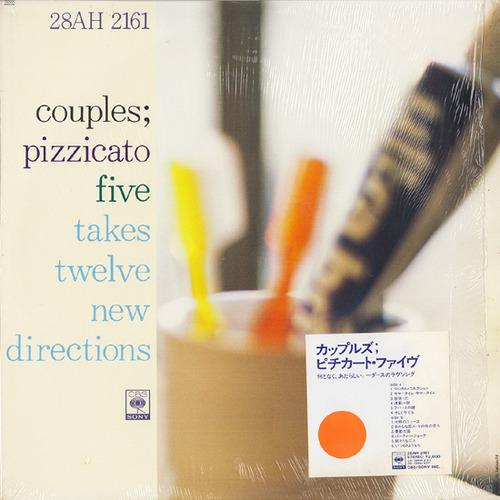 pizzicato five_couples