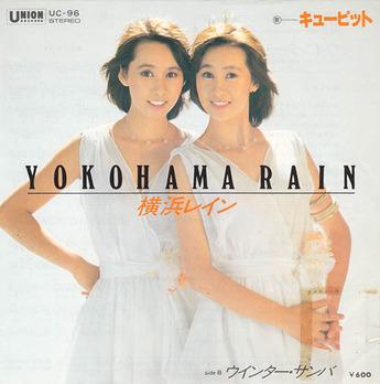 cupid_yokohama