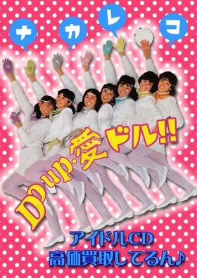 idol_cd_blg