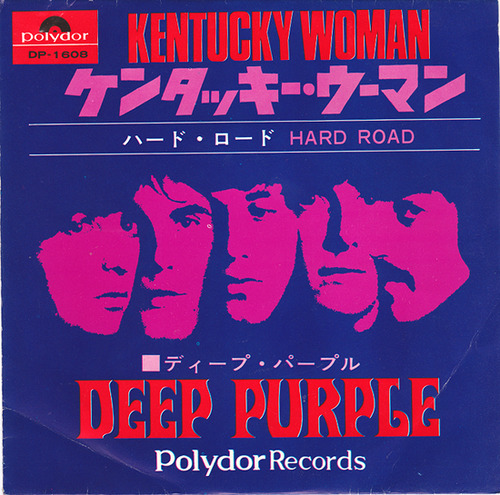 deep purple_kentucy