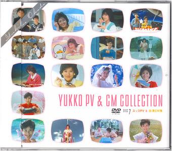 okada yukiko_3
