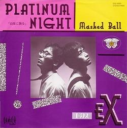 80_ex_platinum