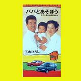 istuki hiroshi_1