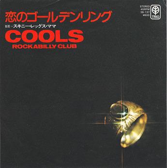 6_cools